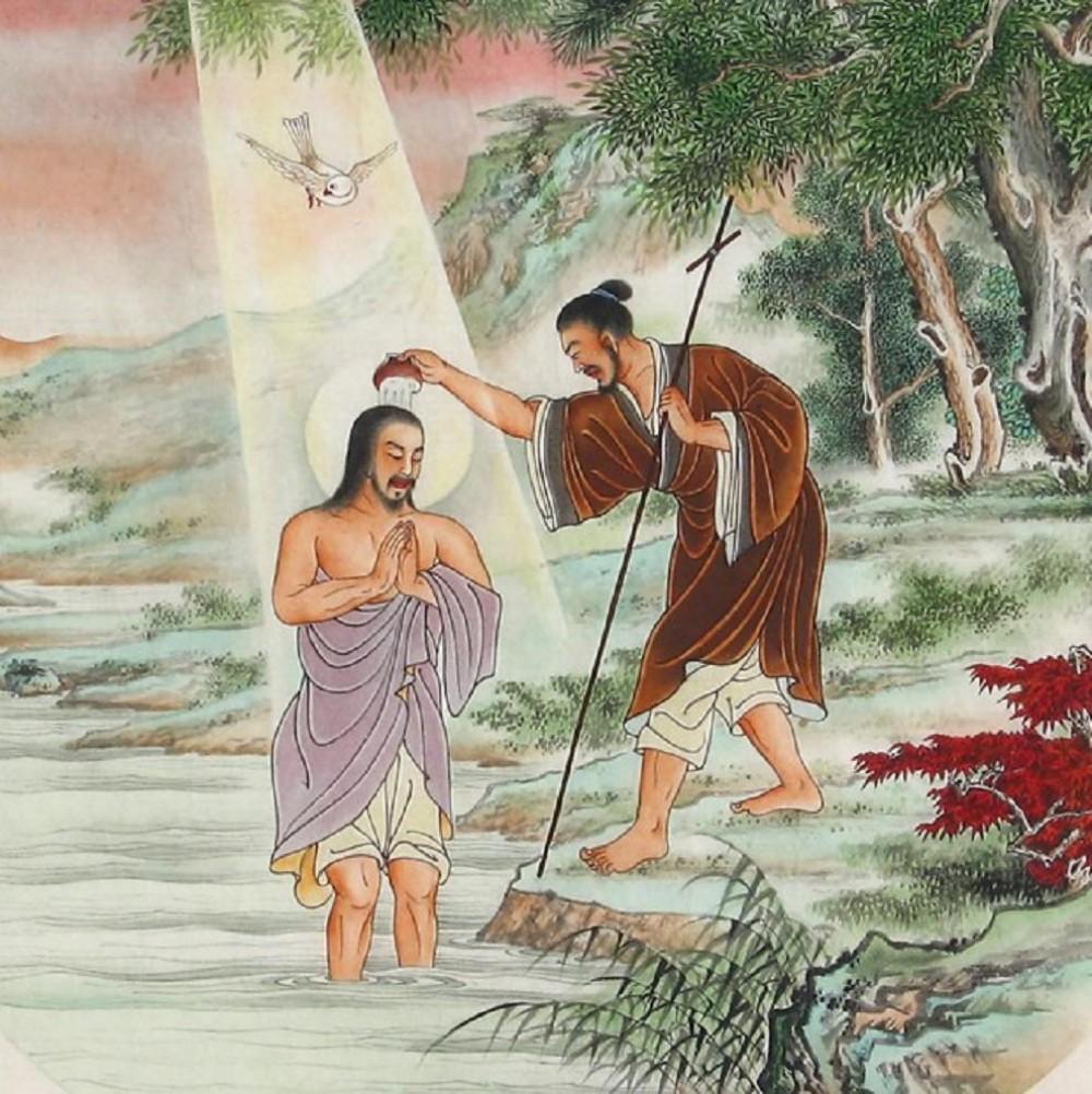 Jesus Asiatique